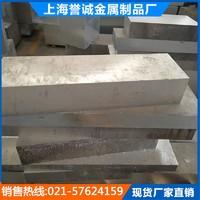 2A12热处理铝板