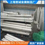 2A12铝合金热处理 2A12棒材批发