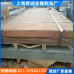铝板5052-O  5052合金铝板
