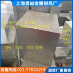5052鋁合金板 5052鋁板卷