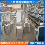 国标7075铝板 7075铝棒4.0-500