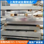 2024-T4铝板-航空铝板