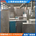 铝板7050t6 7050合金铝板价格