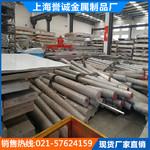 国标7075铝板厂家 7075铝棒材