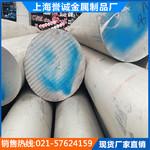 上海铝合金型材 6082铝棒厂家价格