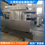 6063o态合金铝板 6063 1060铝板