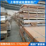 5052耐腐蚀铝板 5052铝材生产厂家