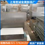 鋁板1060h18  鋁標牌鋁板直銷