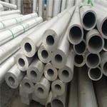 6063铝合金管  6063铝型材支持定制