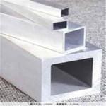 6061鋁方管廠家直銷 6061鋁排
