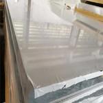 5052铝板0态  1mm厚5052铝板