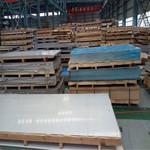 5052压花铝板价格 5052铝材报价