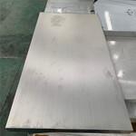 6063合金鋁板  6063鋁合金管