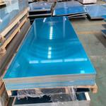 20mm鋁板價格 5086鋁合金的報價