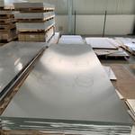 铝板国标6063  6063o态铝板厂家齐