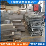铝合金型材厂家  6061t651铝板