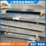2A12铝板 2A12铝排 200mm厚铝板