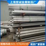 铝排6061 6061铝合金方棒 铝管