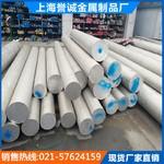 5毫米鋁板 美鋁6061鋁板 廠家提供