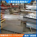 2a12铝材价格 铝板国标6063