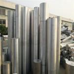 陕西铝板 6061铝板 中厚铝板 铝棒