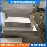 5052h32铝板性能 5052铝材密度