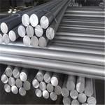 7075鋁板多少錢 7075熱處理鋁合金