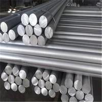 7075铝板多少钱 7075热处理铝合金