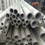 铝板价格多少钱一平方 6063铝管