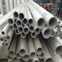 6063铝合金板材切割 6063铝排加工