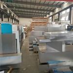 鋁板5052h24  5052合金花紋鋁板