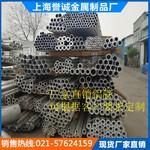LY12鋁板 ly12鋁管 鋁方管直銷