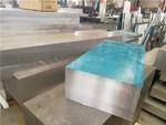 鋁板3004價格 3003鋁板高硬度鋁板