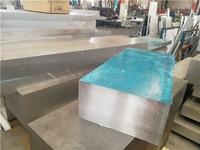 铝板3004价格 3003铝板高硬度铝板