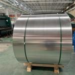 5052耐腐蚀铝板 5052多少钱一吨