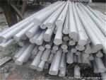四川铝合金材料 7075铝镁合金板