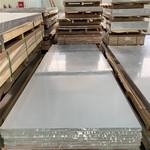 5754铝镁合金板价格  5754铝板加工