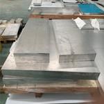铝合金型材规格齐 6063铝管 铝方管