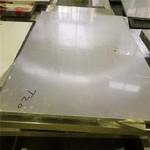 国产5754铝合金板 5083铝板厂家