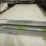 鋁型材6063 1060鋁板 工業鋁板