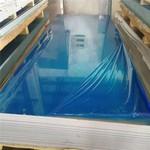 5083o態鋁板 5083超寬鋁合金板