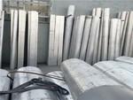 6061鋁合金板  6061鋁管 鋁方管