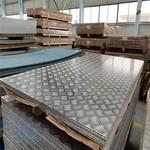 1060中厚铝板 1060花纹铝板厂家