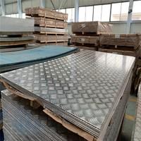 0.3mm  0.5mm 厚1060铝板的价格