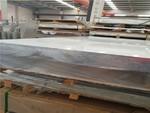 6061鋁板 2024鋁板電子電器的應用