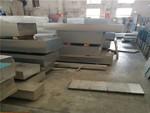 4毫米厚鋁板 6082汽車用合金鋁板