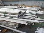 东莞6061铝板价格 6061铝材多少钱