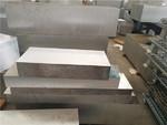 35mm厚铝板 2024铝板航空铝直销