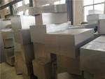 2024铝合金铝板 2024铝棒生产批发