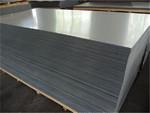 铝板5052加工 5052铝板厂家价格